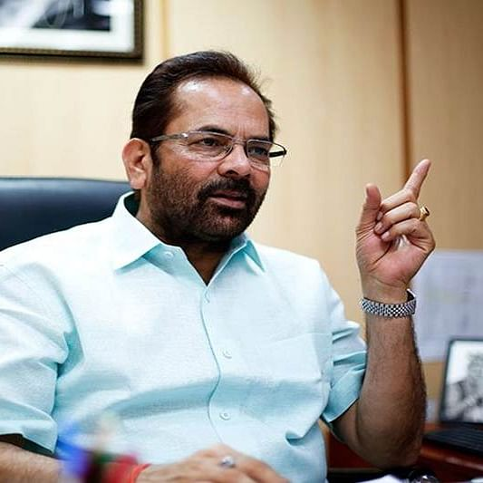 Triple Talaq bill will empower Muslim women, says Mukhtar Abbas Naqvi in RS