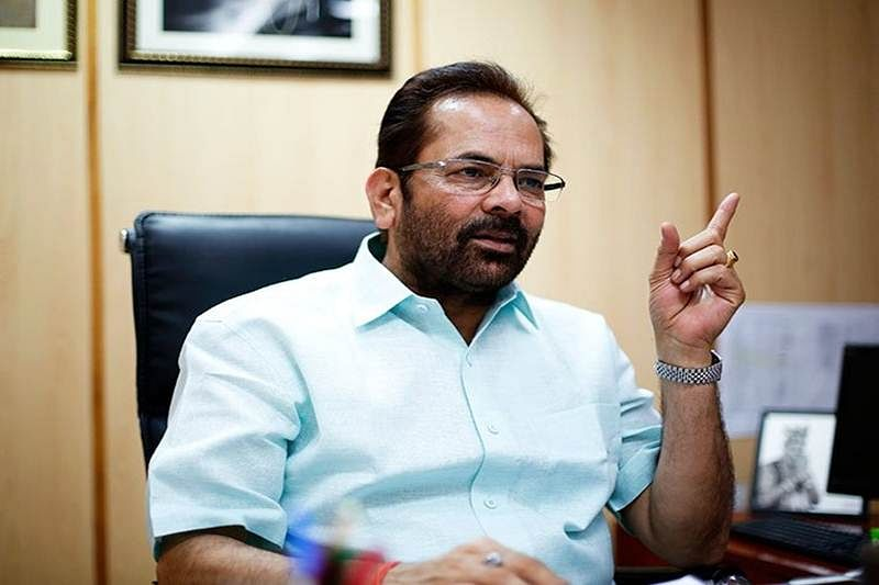 Mukhtar Abbas Naqvi to lead delegation to Oman to condole demise of Sultan Qaboos bin Said