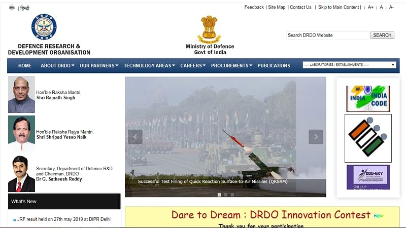 Applications for DRDO Multi Tasking Staff hiring to end soon; more deets inside