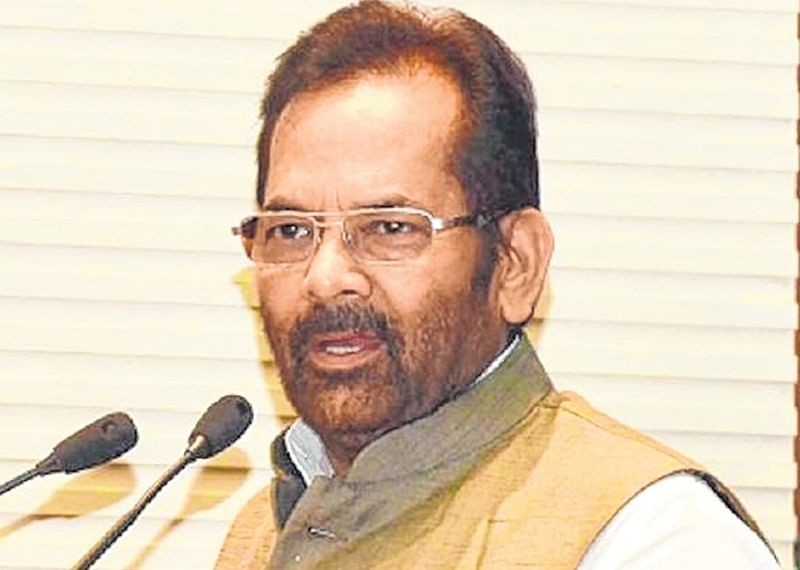 Lynching incidents shouldn't be given communal colour: Mukhtar Abbas Naqvi