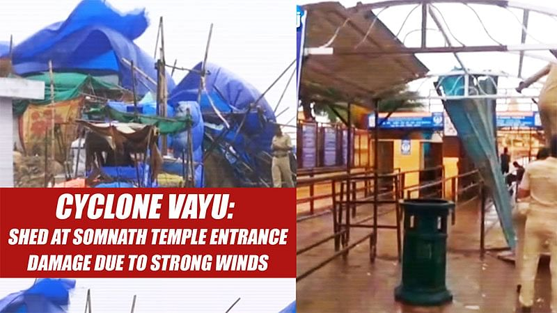 Cyclone Vayu: Shed At Somnath Temple Entrance Damage Due To Strong Winds In Gujarat
