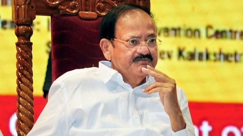 Vice President M Venkaiah Naidu laments poor ranking of varsities