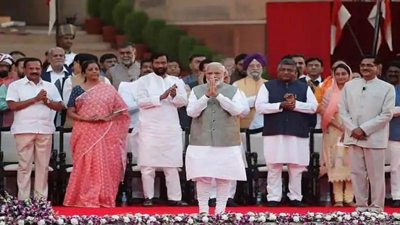 First Union Council of Ministers meeting to be held tomorrow along with Union Cabinet