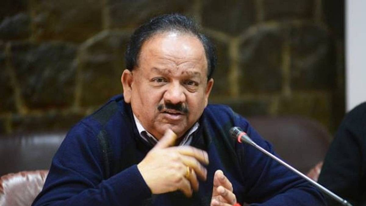National Medical Commission bill to be biggest reform, says Harsh Vardhan