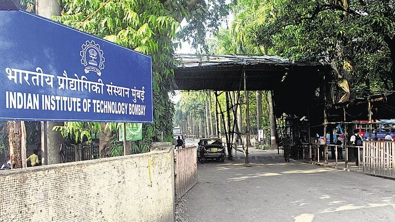 QS World University Rankings: IIT-Bombay emerges as best institute in country by subject