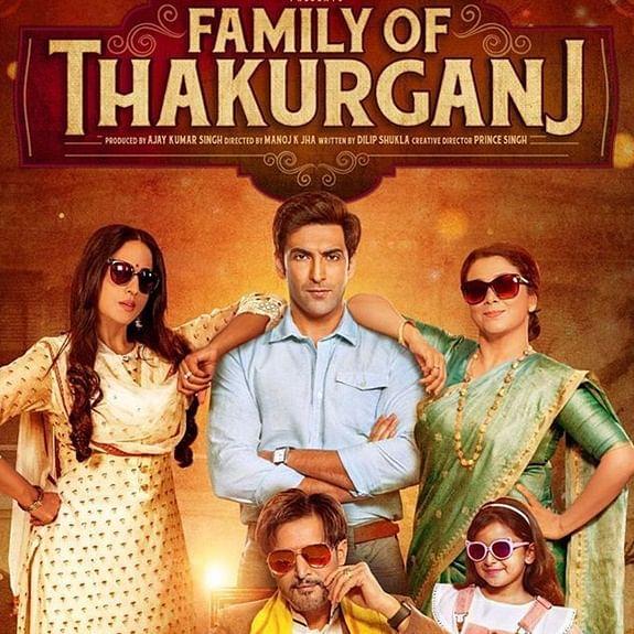 'Family Of Thakurganj' Movie Review: Familiar hang-ups