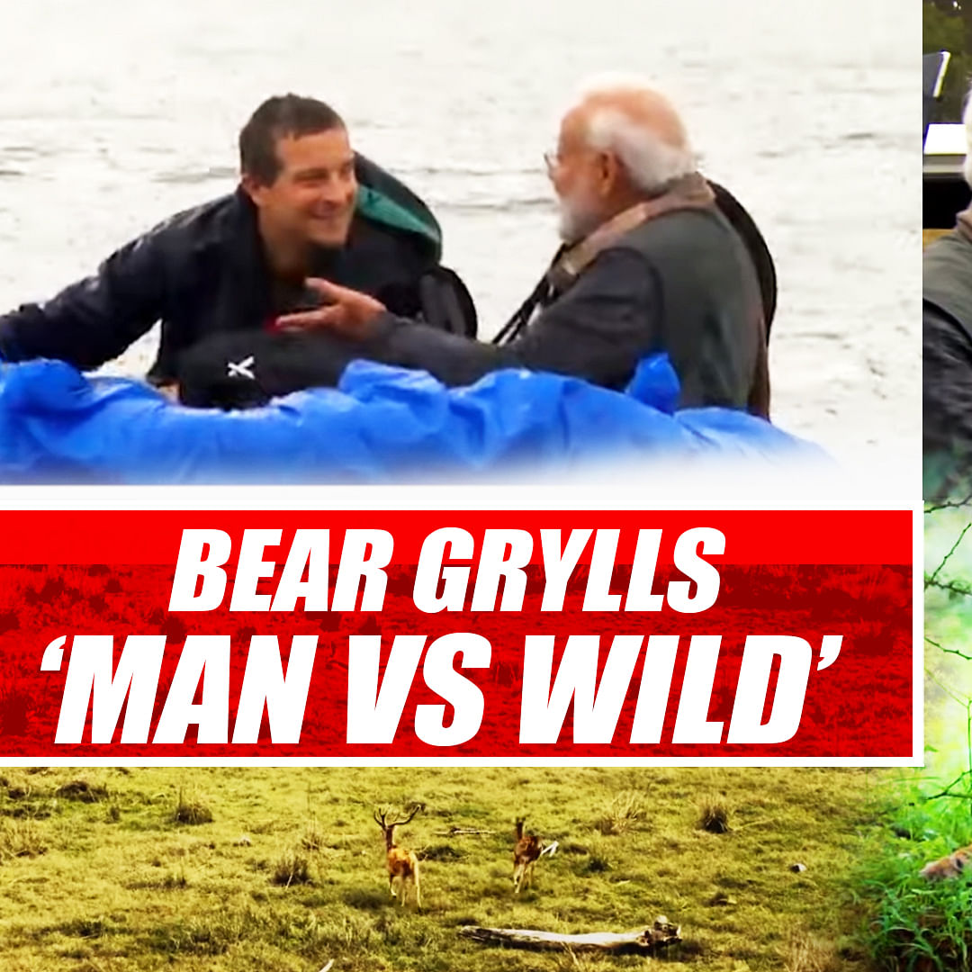 PM Narendra Modi To Feature With Bear Grylls In 'Man vs Wild'