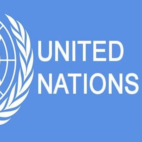 Pakistan in the midst of economic crisis: United Nation