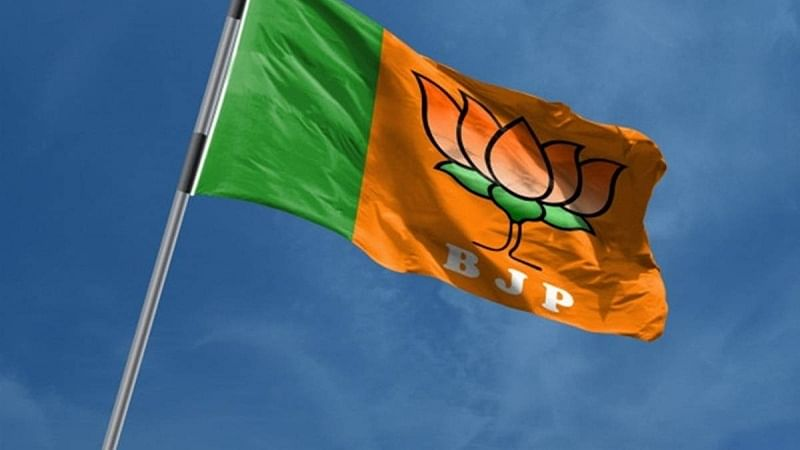 Uttar Pradesh: BJP to enroll 36 lakh new members