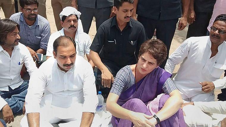 I am ready to go to jail, will not furnish bail amount: Priyanka Gandhi Vadra