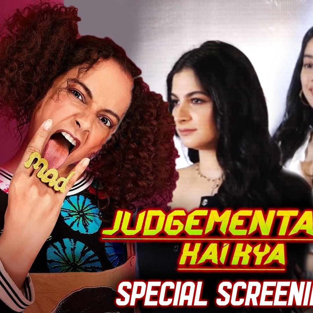 Judgementall Hai Kya Special Screening For B-town celebs | Janhvi Kapoor, Swara Bhaskar And Many