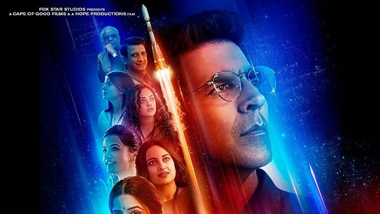 Akshay Kumar unveils poster of 'Mission Mangal', true story of India's  Mars Mission