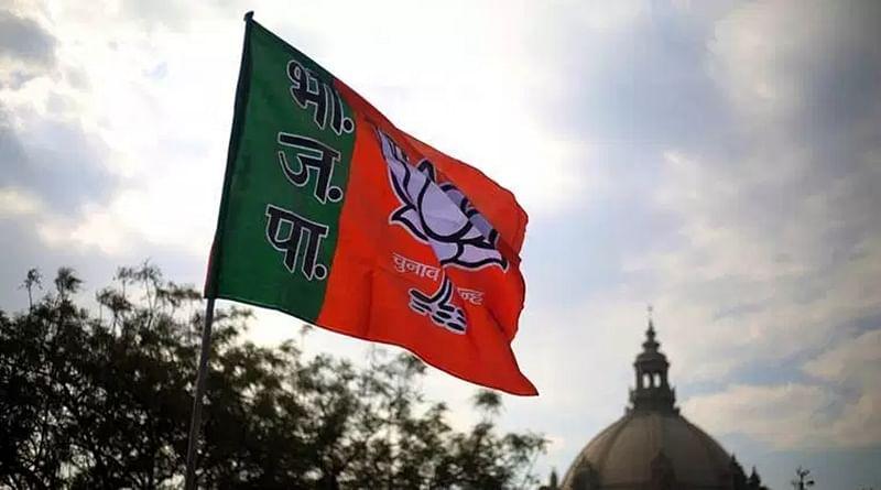 BJP felicitates leader of Rajya  Sabha