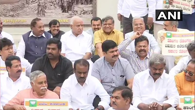 BJP stages dharna in Karnataka, demands CM Kumaraswamy's resignation