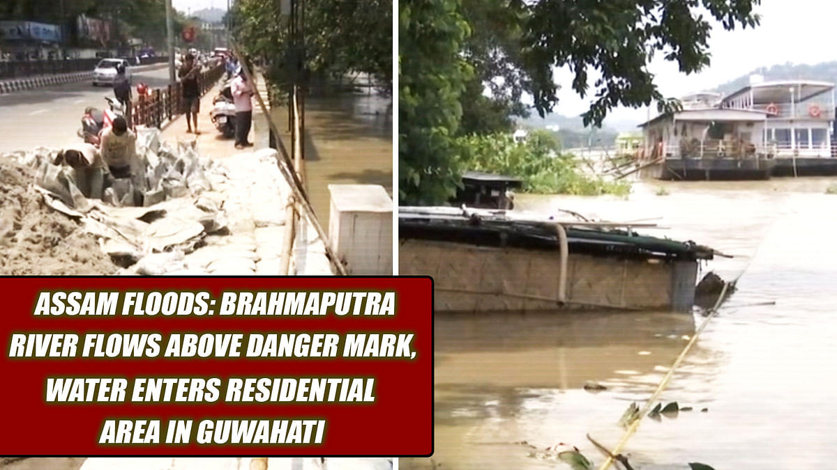 Assam Floods: Brahmaputra River Flows Above Danger Mark, water Enters Residential Area In Guwahati
