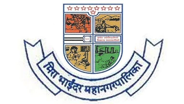 Coronavirus in Mumbai: Mira Bhayandar Municipal Corporation ban photo-ops during food distribution.