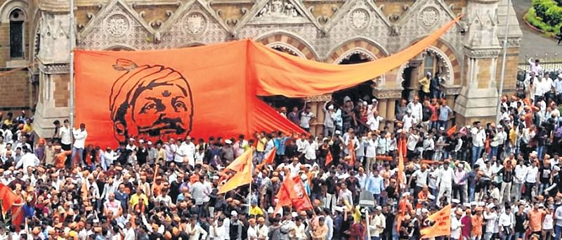 Maratha Quota: Supreme Court to hear plea challenging Bombay High Court order on Friday