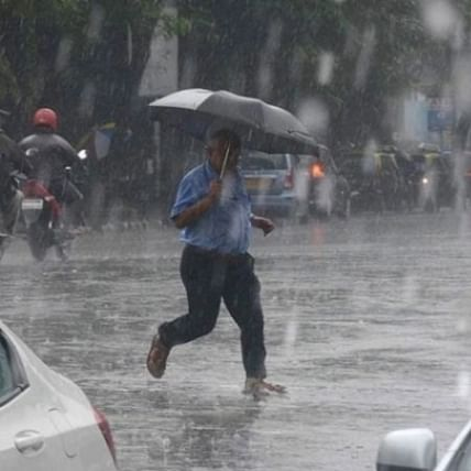 Weather update: IMD predicts moderate to intense thunderstorms for Mumbai, Thane, Navi Mumbai, Pune in next 3-4 hrs