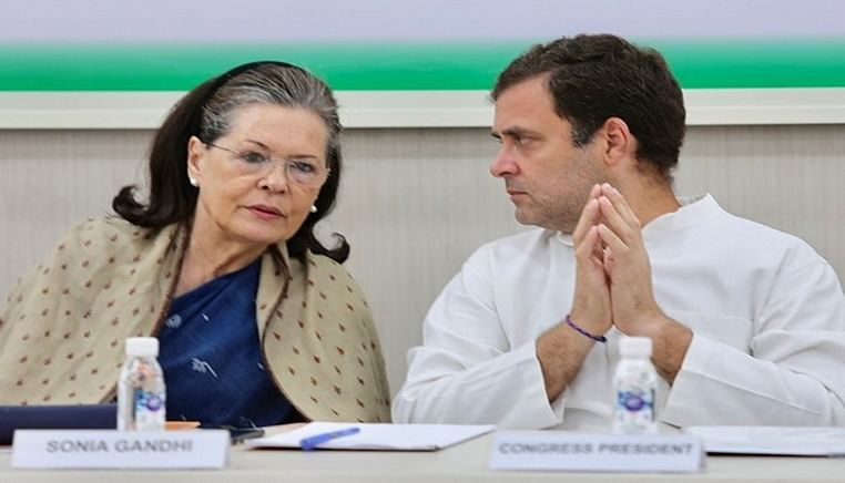 Sonia, Rahul protest in Parliament on Goa, Karnataka