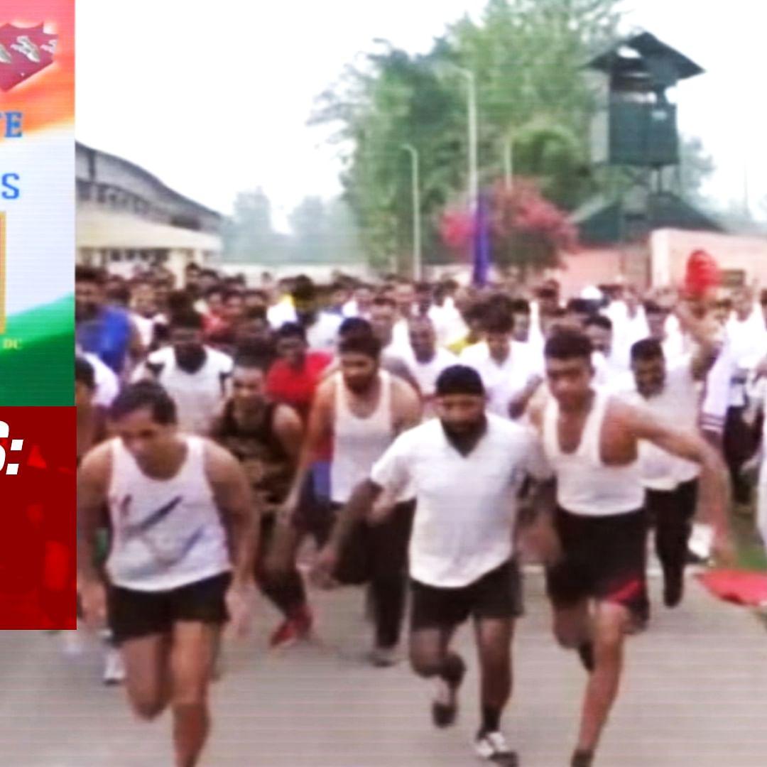 Kargil Vijay Diwas: BSF Organises 'Run For Martyrs' In Punjab's Jalandhar