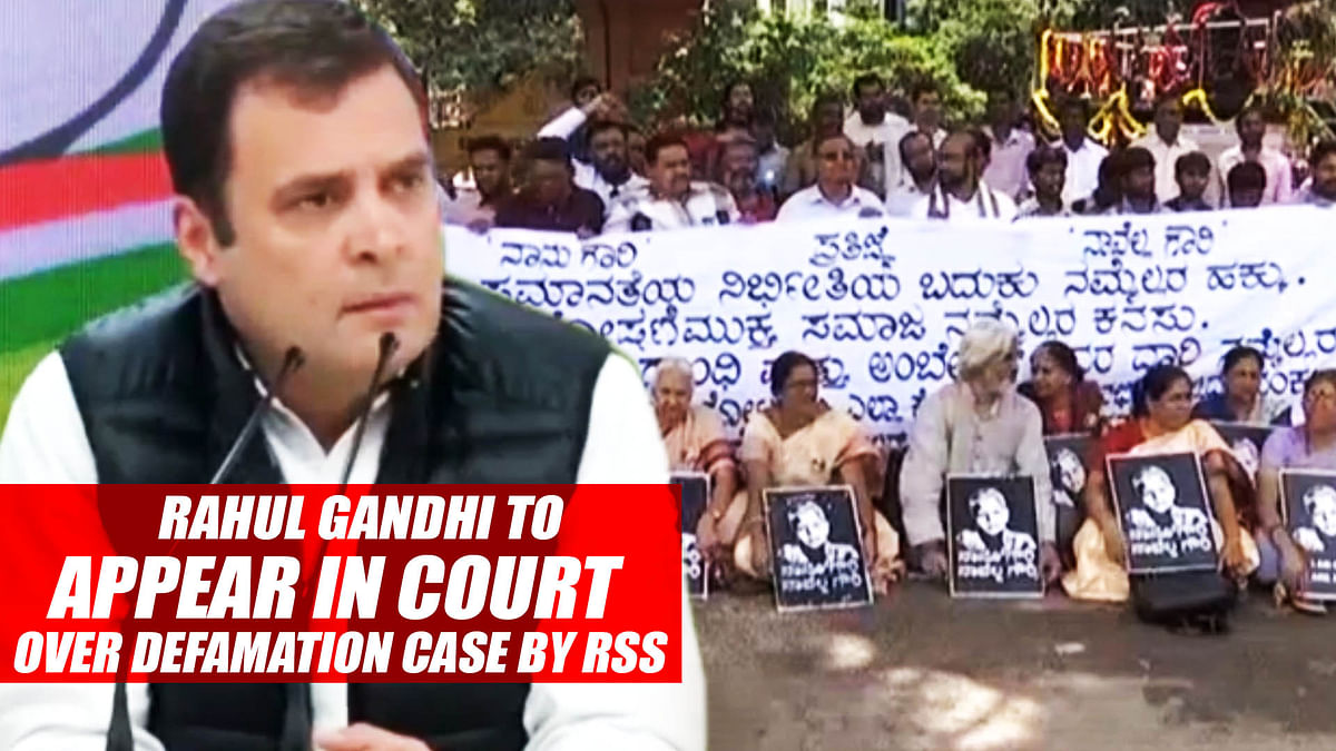 Rahul Gandhi To Appear In Court Over Defamation Case By RSS