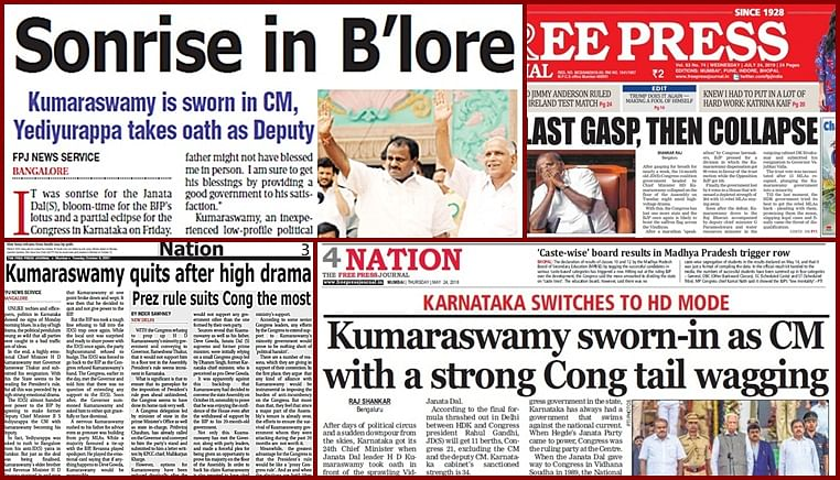 History repeats itself: Kumaraswamy quits for the 'second' time, read how the drama unfolded in 2007