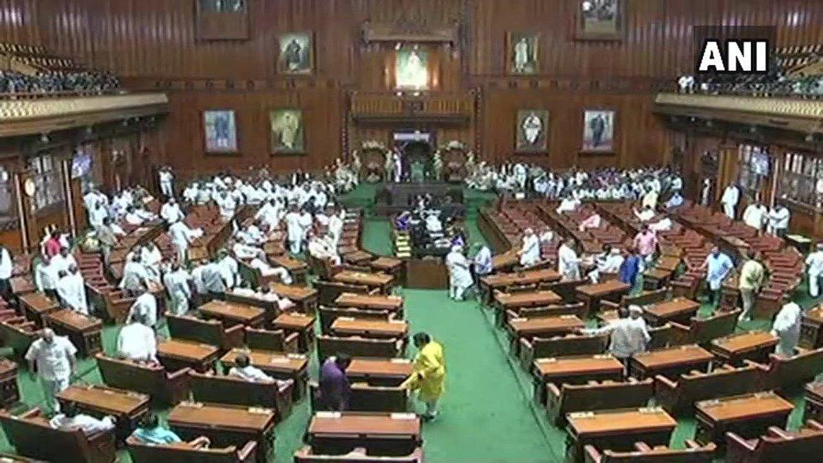 Karnataka Assembly House