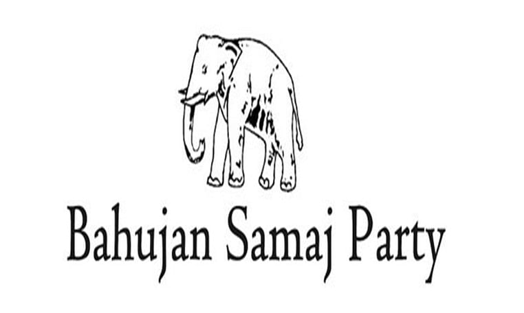 BSP candidate files nomination papers