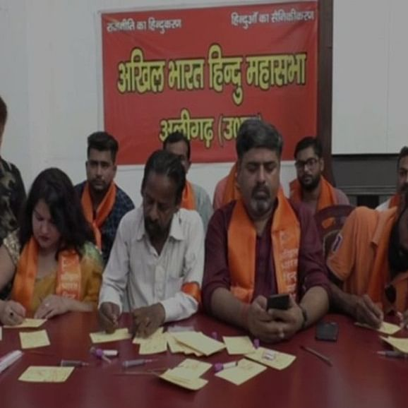 Aligarh: Hindu Mahasabha activists send letters written in blood to PM Narendra Modi
