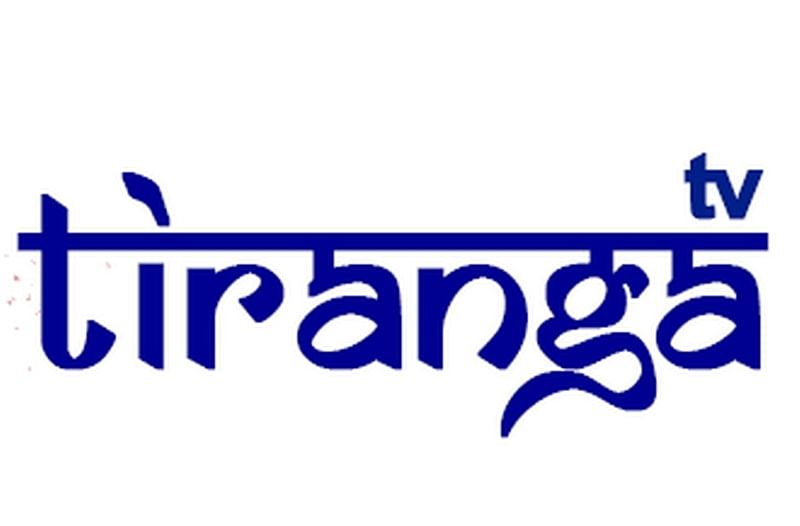 Tiranga TV staffers' wait for pending dues continues