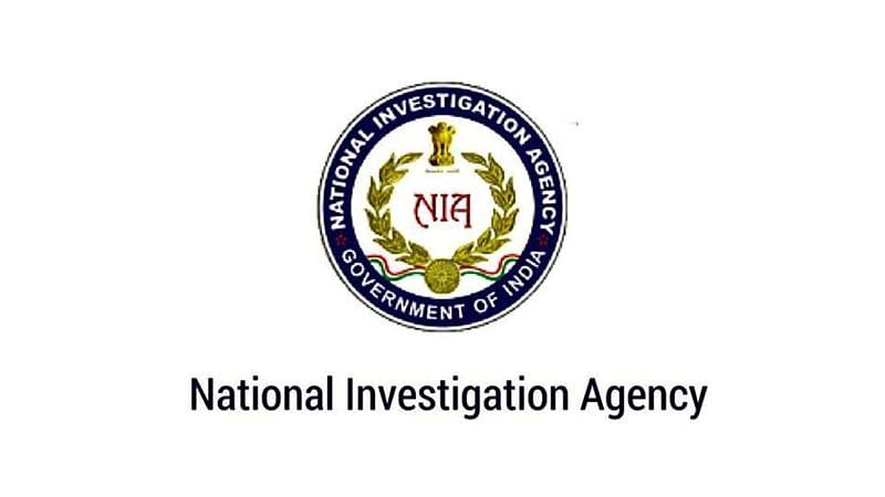 NIA raids home of accused in Ansarulla terror case