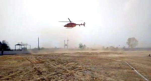 Chopper scare for Alwar MP