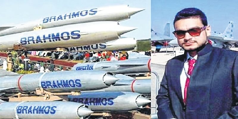 BrahMos Aerospace engineer Nishant Agrawal files for bail