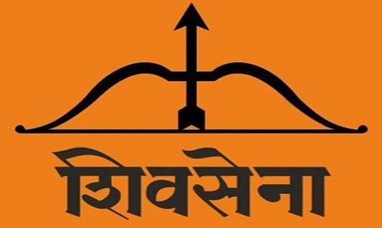 Impose President's rule or dismiss Karnataka government: Shiv Sena to Centre