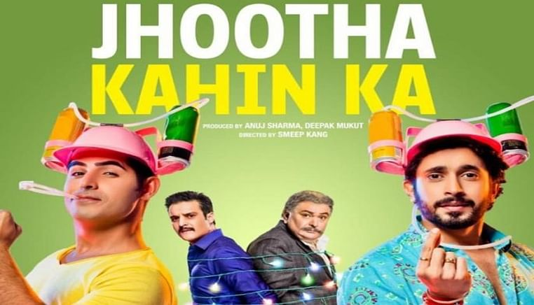 Don't expect a laugh riot: Jhoota Kahin Ka Review