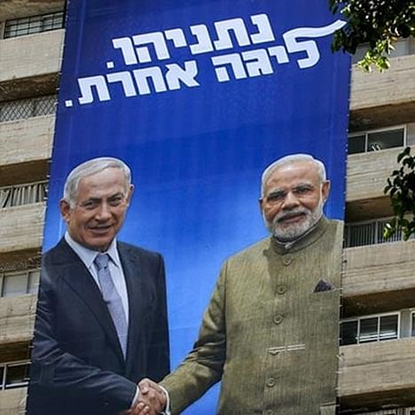 PM Narendra Modi features in Benjamin Netanyahu's election campaign in Israel