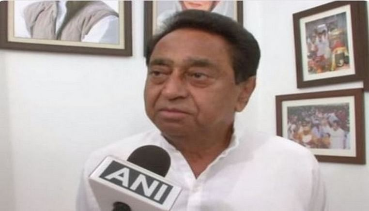 Bhopal: CM Kamal Nath discuss second phase of farm loan waiver