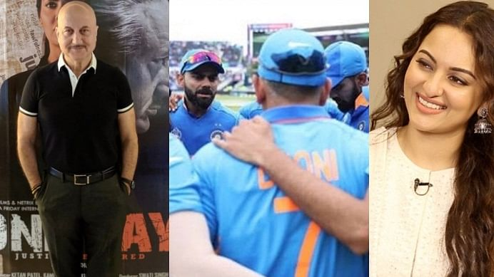Bollywood celebrities react to team India's loss in ICC Cricket World Cup 2019