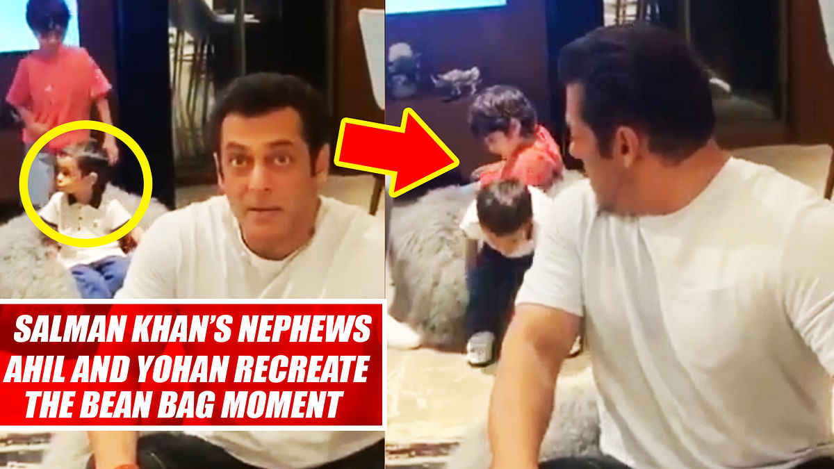 Salman Khan's Nephews Ahil And Yohan Recreate The Bean Bag Moment
