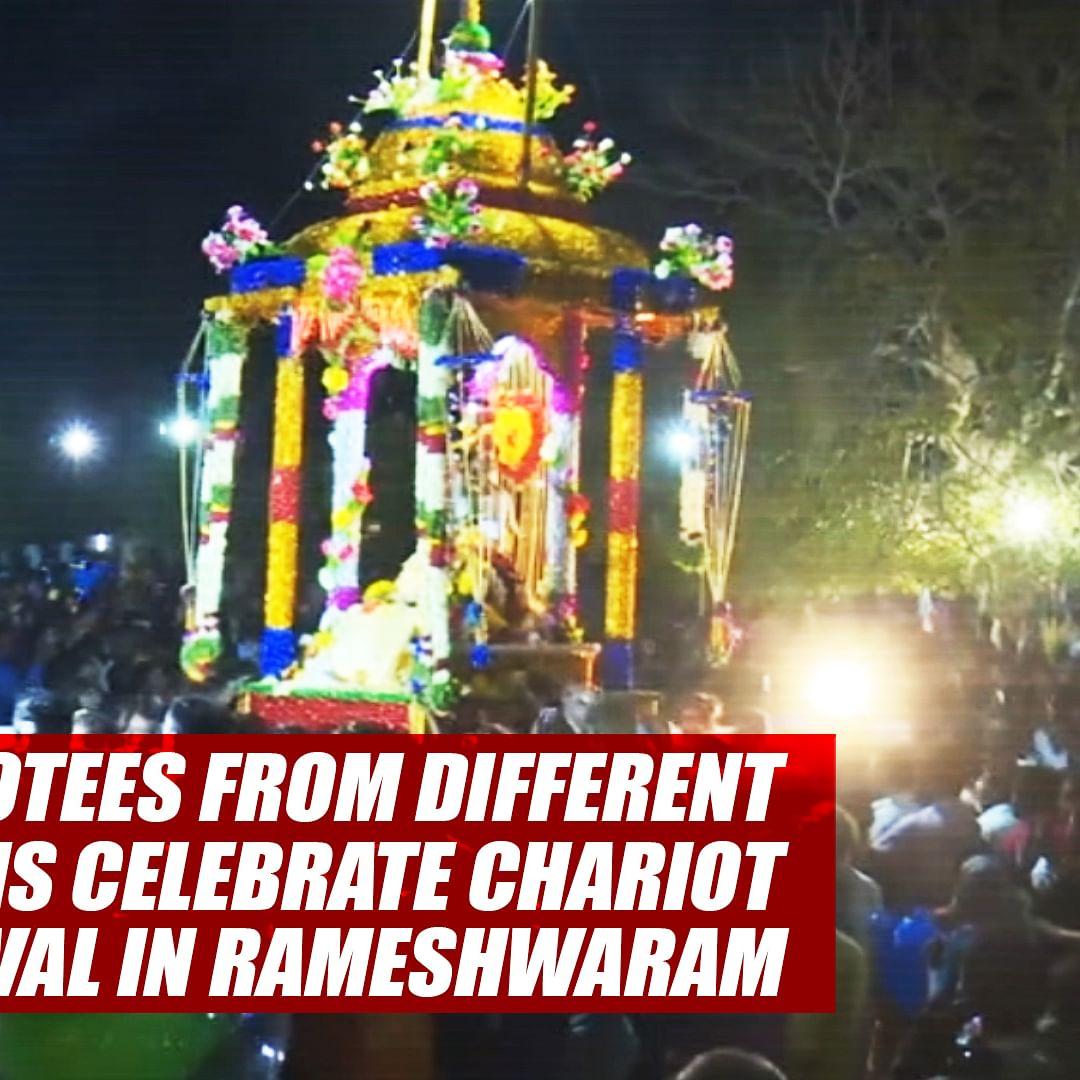 Devotees From Different Faiths Celebrate Chariot Festival In Rameshwaram