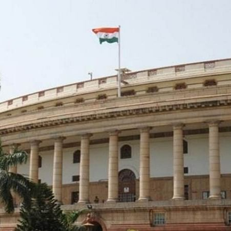 DNA Technology Regulation Bill referred to parliamentary standing committee