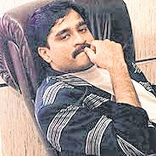 Close aide of Dawood Ibrahim's brother arrested from Kannur airport