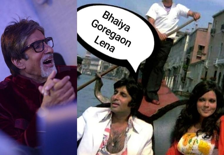 Amitabh Bachchan shares meme on Mumbai's rain pain