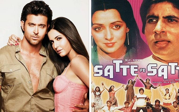 Katrina Kaif to play the leading lady in 'Satte Pe Satta' remake featuring Hrithik Roshan
