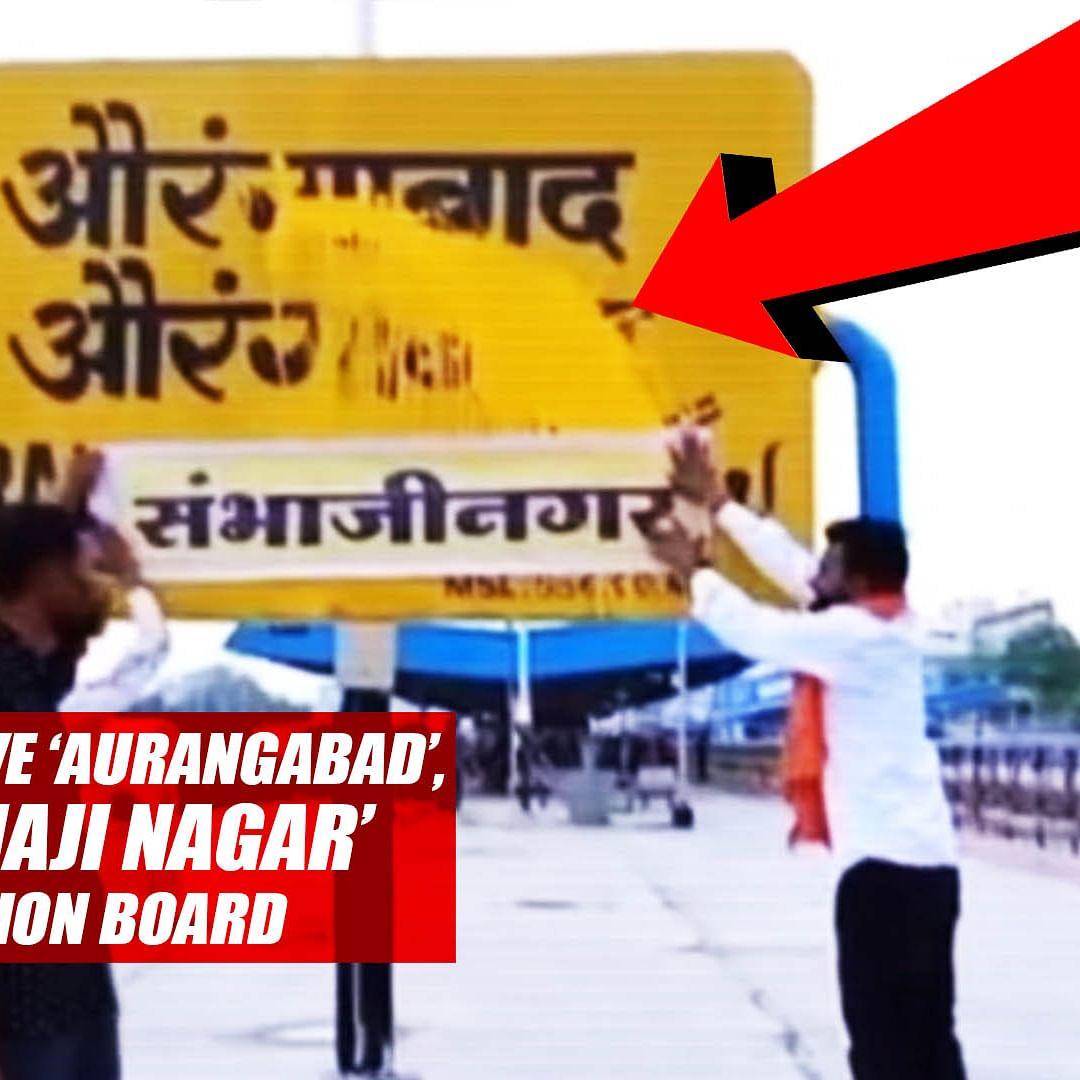 Miscreants Remove 'Aurangabad', Write 'Sambhaji Nagar' On Railway Station Board