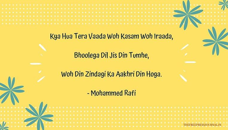 10 lyrical gems by Mohammed Rafi that have an everlasting charm