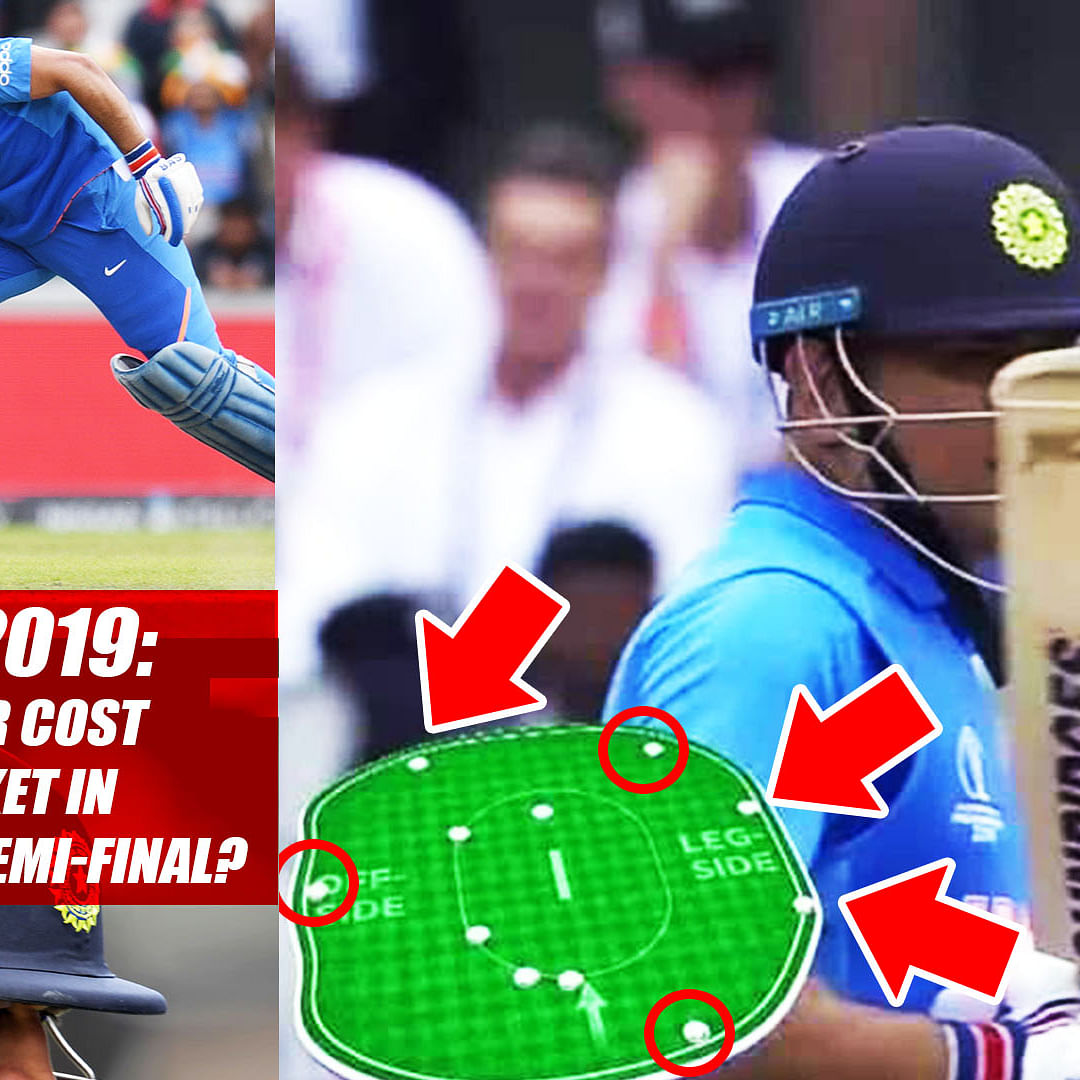 World Cup 2019: Did Umpiring Error Cost MS Dhoni His Wicket In India vs New Zealand Semi-Final?