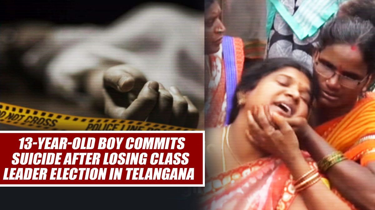 13-year-old boy commits suicide after losing class leader election in Telangana's Bhongir