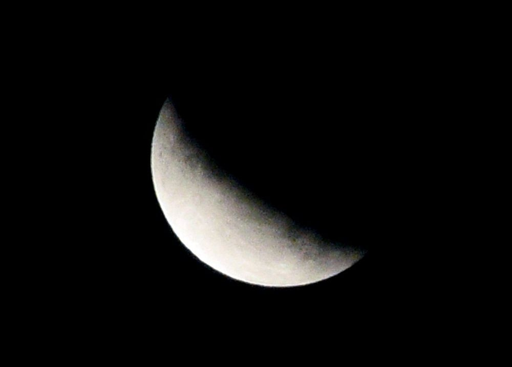 Partial Lunar Eclipse, as seen in the skies of Surat in the wee hours of Wednesday