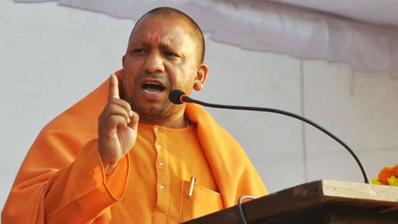 Janmashtami in Mathura should be celebrated like Deepotsav in Ayodhya: UP CM Yogi Adityanath